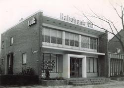 Boerenleenbank2